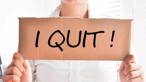 离职时,用这3种退群方式才叫聪明人,建议收藏!