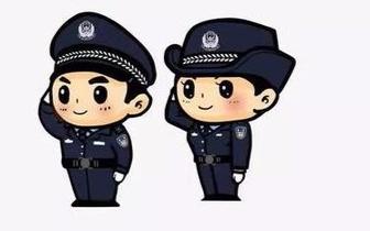 【漳州公安局】芗城分局招聘!需求160人!